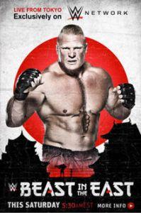WWE_Beast_in_the_East
